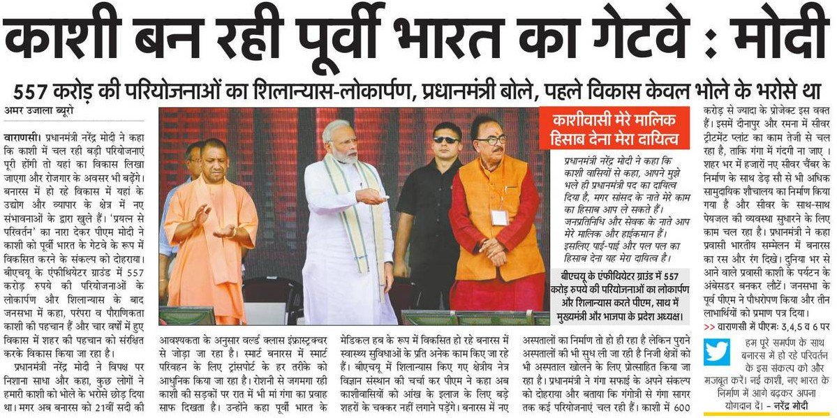 Making Varanasi a hub of development,