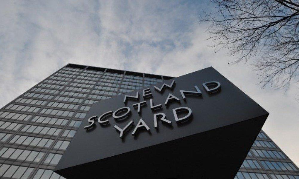 Londres: trois piétons blessés par une voiture devant une mosquée https://t.co/HvGjw6HYfy