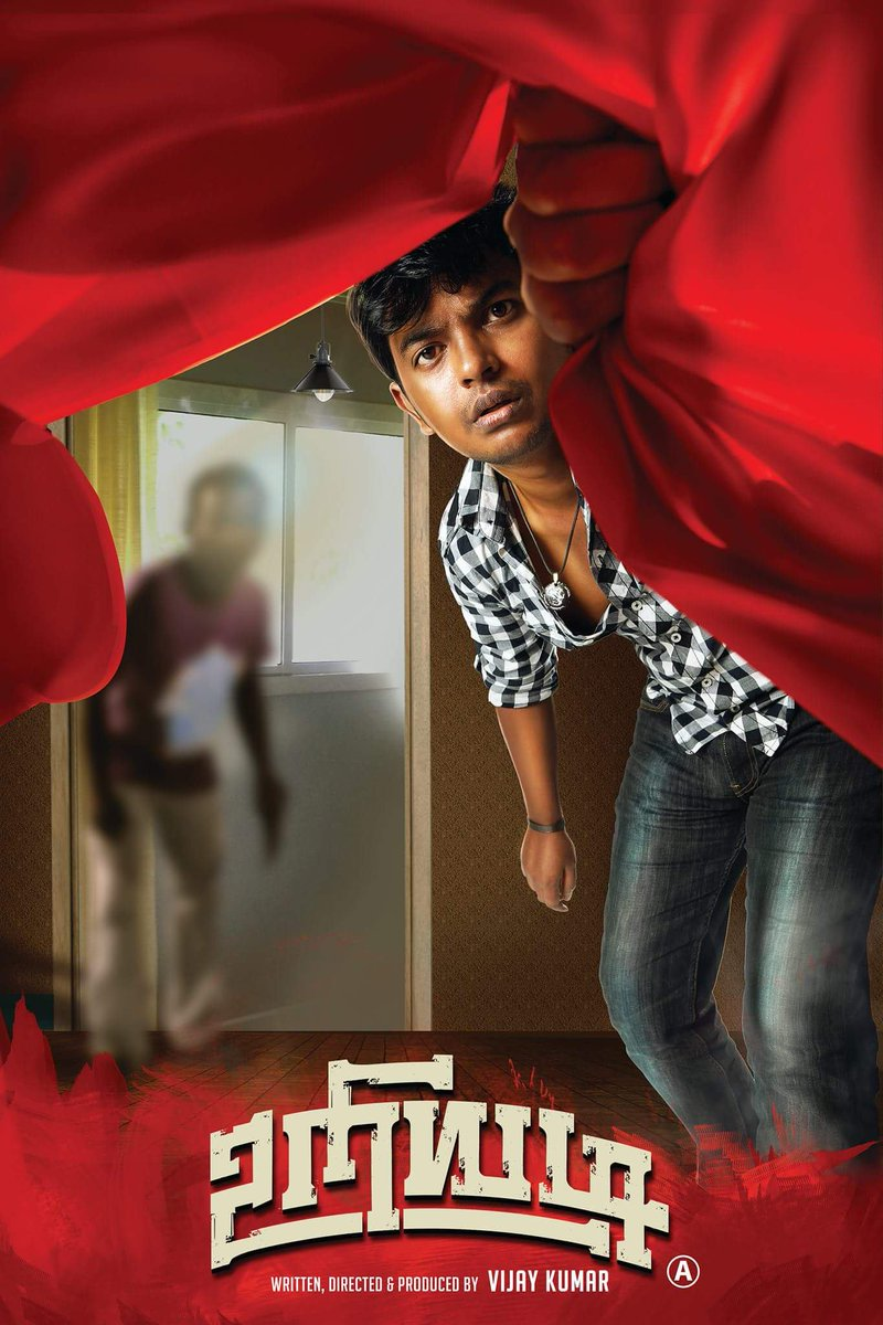 Uriyadi 2 First Look and Posters