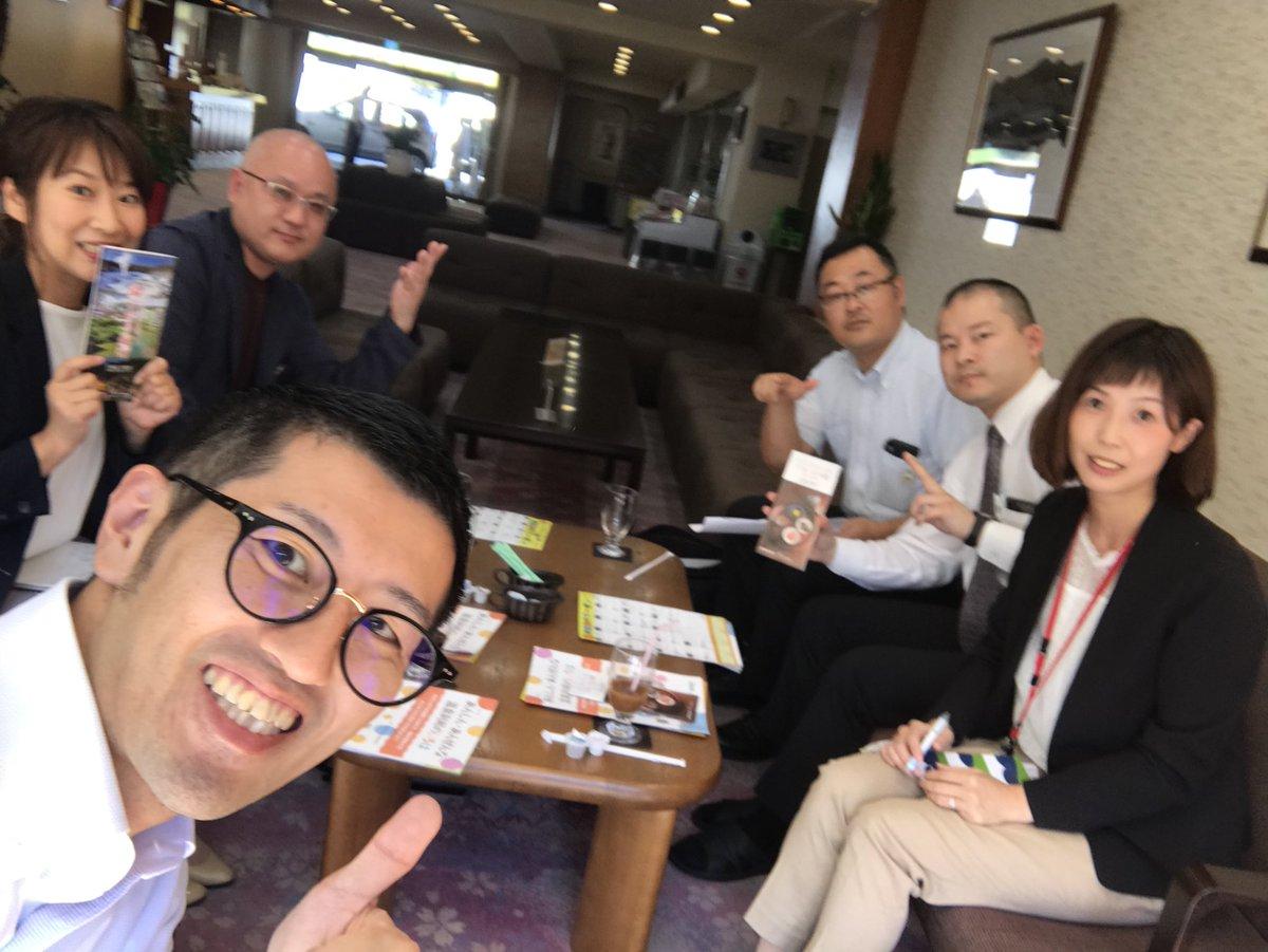 Image for the Tweet beginning: #るるぶ さんと ふくしまの若旦那と米沢八湯で打合せ。もうすぐ高速開通1周年だもの。 #東北中央自動車道 #近いよ福島
