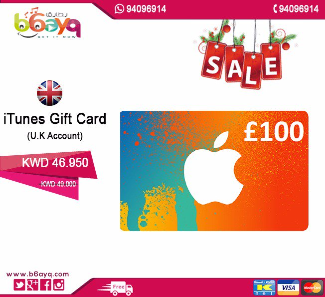 Obral iTunes Gift Card Region Indonesia Rp. 600.000,-. Source · 0 replies