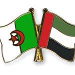 Image for the Tweet beginning: 🇩🇿#Algérie, Signature de quatre conventions
