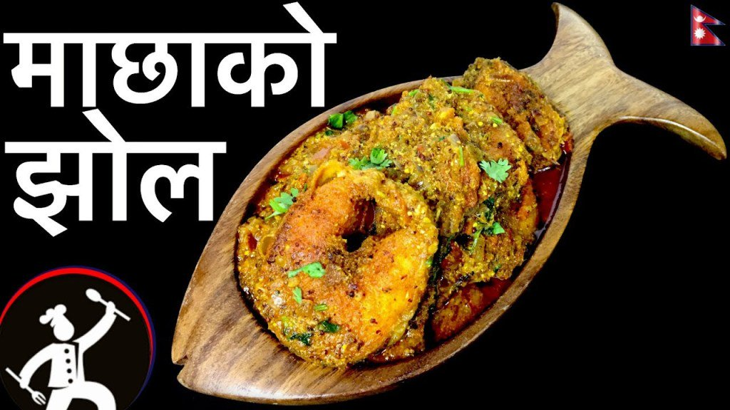 माछाको झोल 🐟Tasty FISH CURRY Recipe 🐟 How to make FISH CURRY 🐟Yummy Food World 🍴 102 https://t.co/sKR96vxoVT https://t.co/27fwuB5Yzy