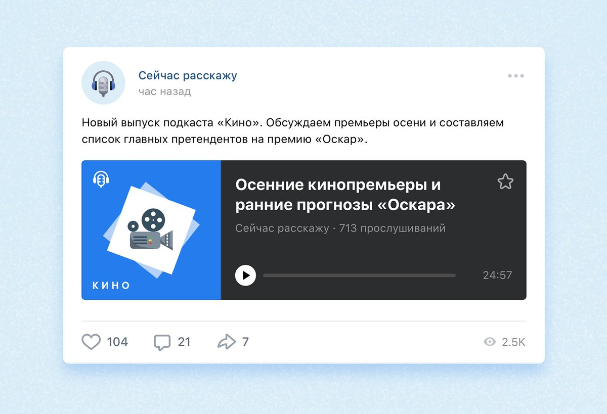 How to send a message to Vkontakte