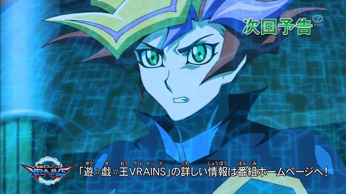 次回 #VRAINS https://t.co/3ScAHsbXpL