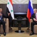 Асада Twitter Photo