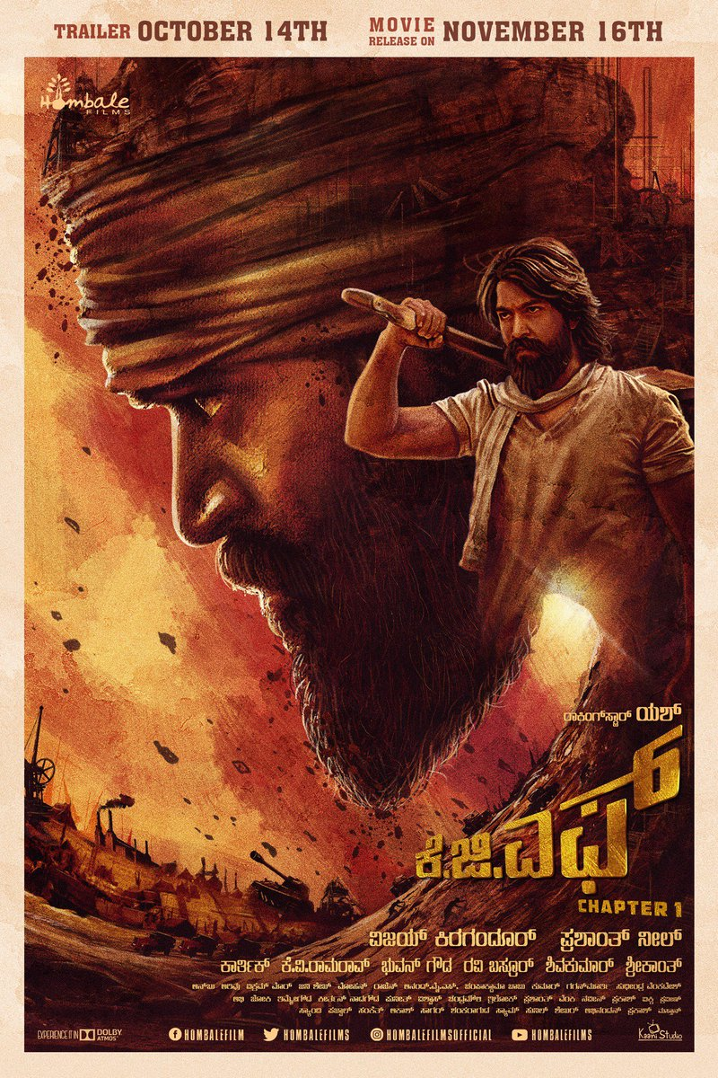 kgf trailer and release date