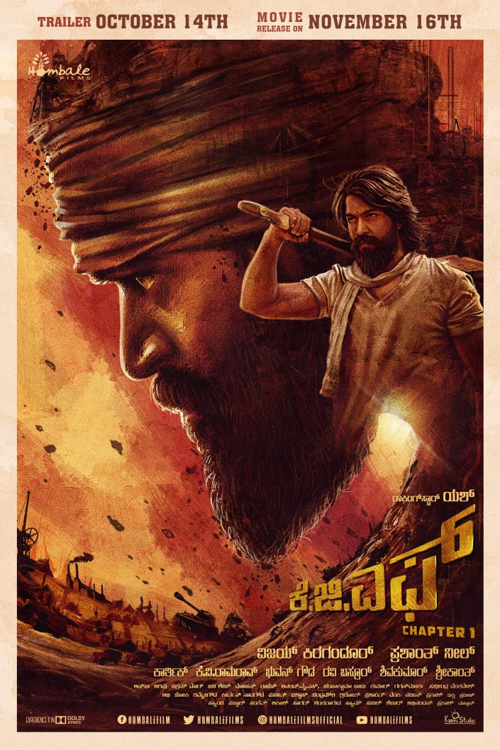Taran Adarsh On Twitter Get Ready Trailer Of Kgf Chapter 1
