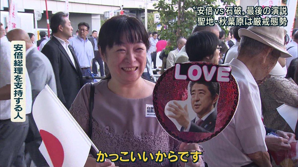 #Nhk_fukayomi Latest News Trends Updates Images - easymajin