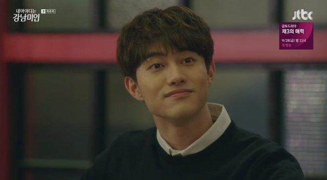 yeonwooyoung hashtag on Twitter