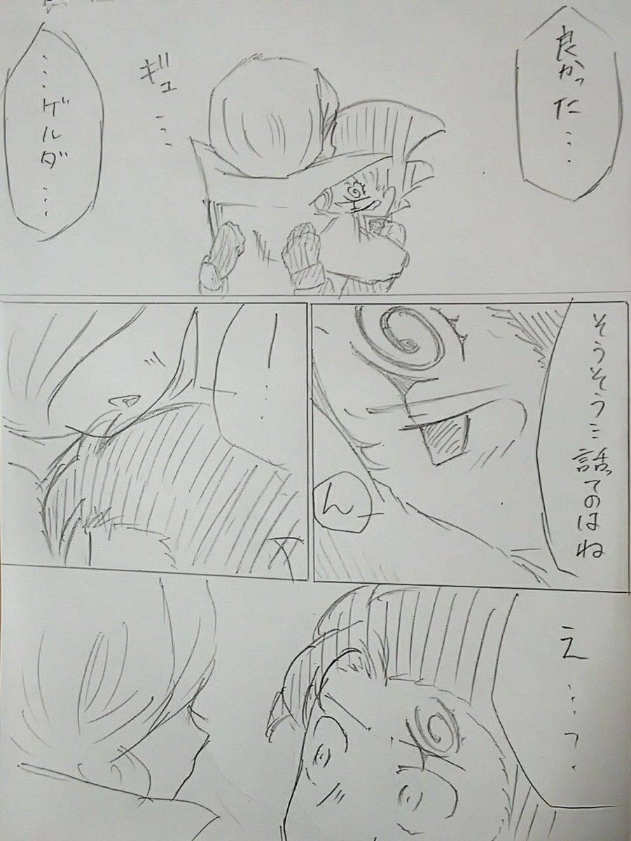 ゲルダ 大罪 七 つの