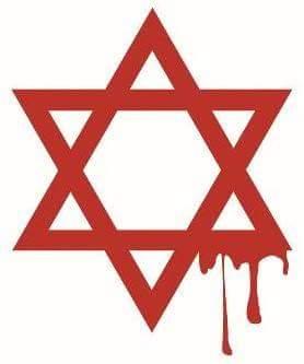 altri 3 giovani #Palestinesi ammazzati ieri a #Gaza e #Gerusalemmeoccupata da #israele...non ho sentito nessun commentatore piagnucolare per loro in #radio e #televisione  - Ukustom