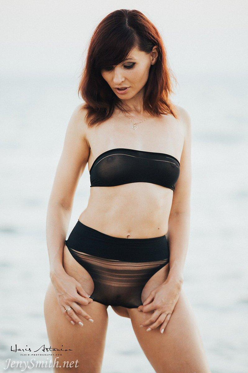Jeny Smith - Nasswerden