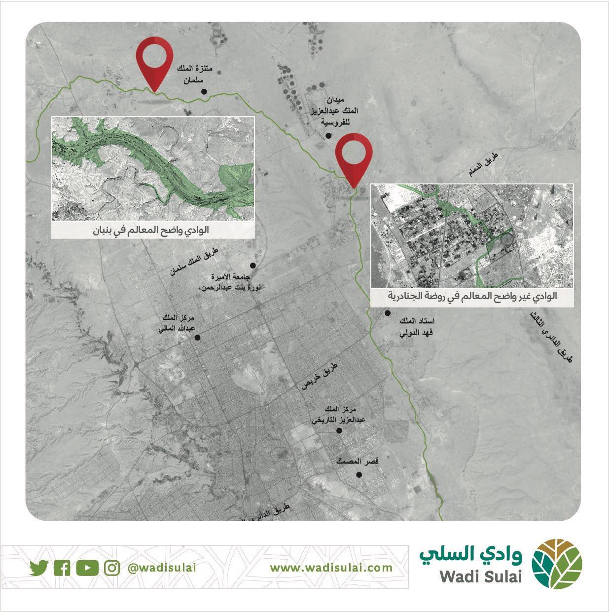 3a4c7844b وادي السلي on Twitter: