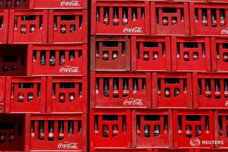 Coca-Cola moving ahead with takeover of Nigeria's Chi juice https://t.co/MEmJu3BhOm via @alexisak $KO https://t.co/MbwUFKtnOG