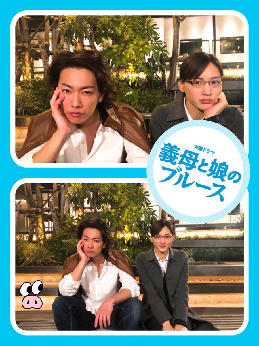 Chiaki On Twitter Akiko Ayase Haruka Mugita Kun Sato Takeru From Tbs Summer 2018 Drama Gibo To Musume No Blues From Official Twitter Https T Co C1t5ypttld Https T Co Ghstlmtnjz
