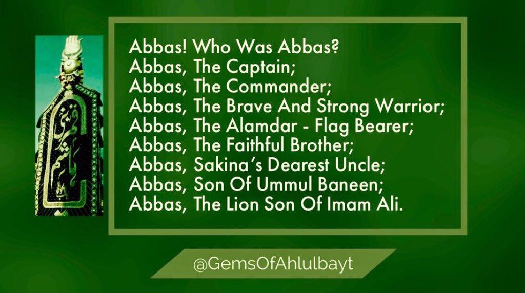 Ahlulbayt Sayings on Twitter: