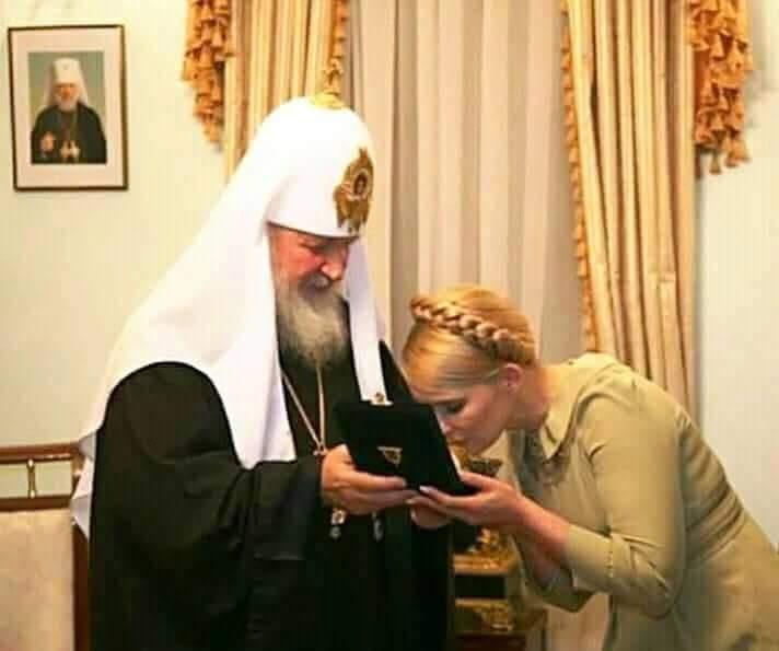 Шлях України до автокефалії є незворотнім, - екзарх Константинополя архієпископ Памфілійський Даниїл - Цензор.НЕТ 6395