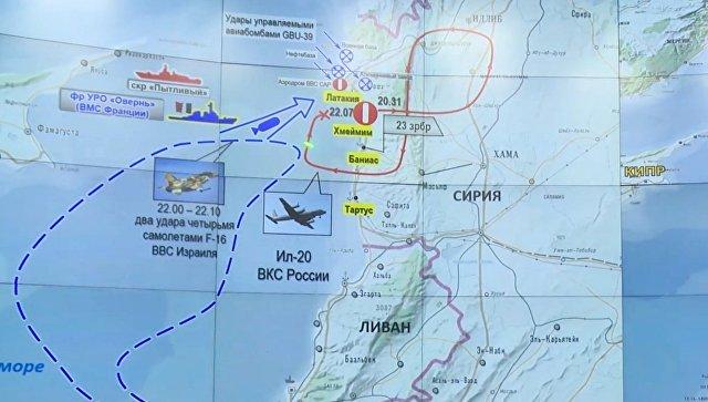 США готовы помочь России в поисковых работах в районе крушения Ил-20 https://t.co/d79s7vktGT