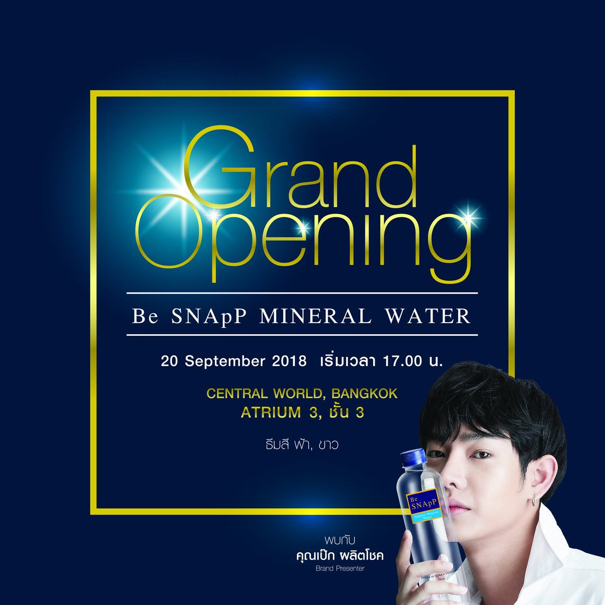 Be SNApP's photo on #BeSNApPGrandOpening