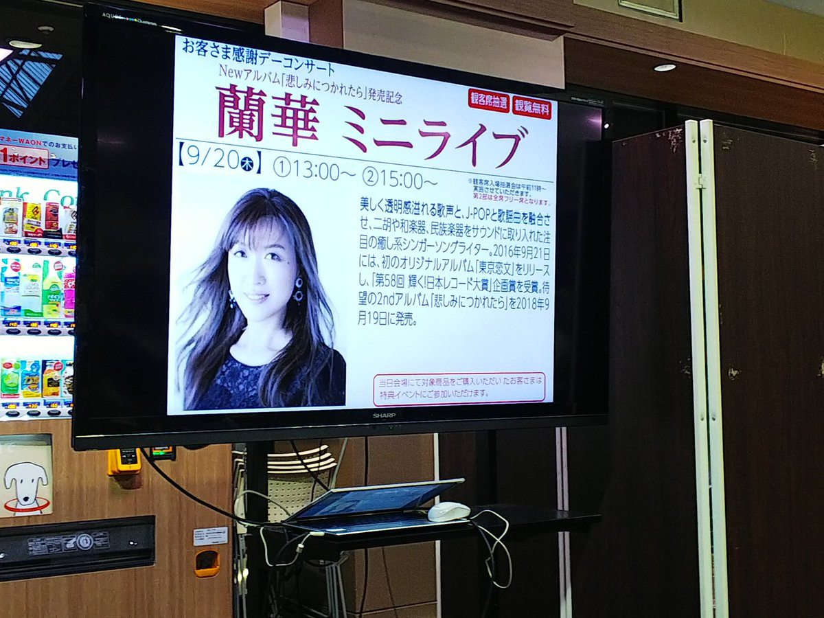 #Songofjapan Latest News Trends Updates Images - hideki411227