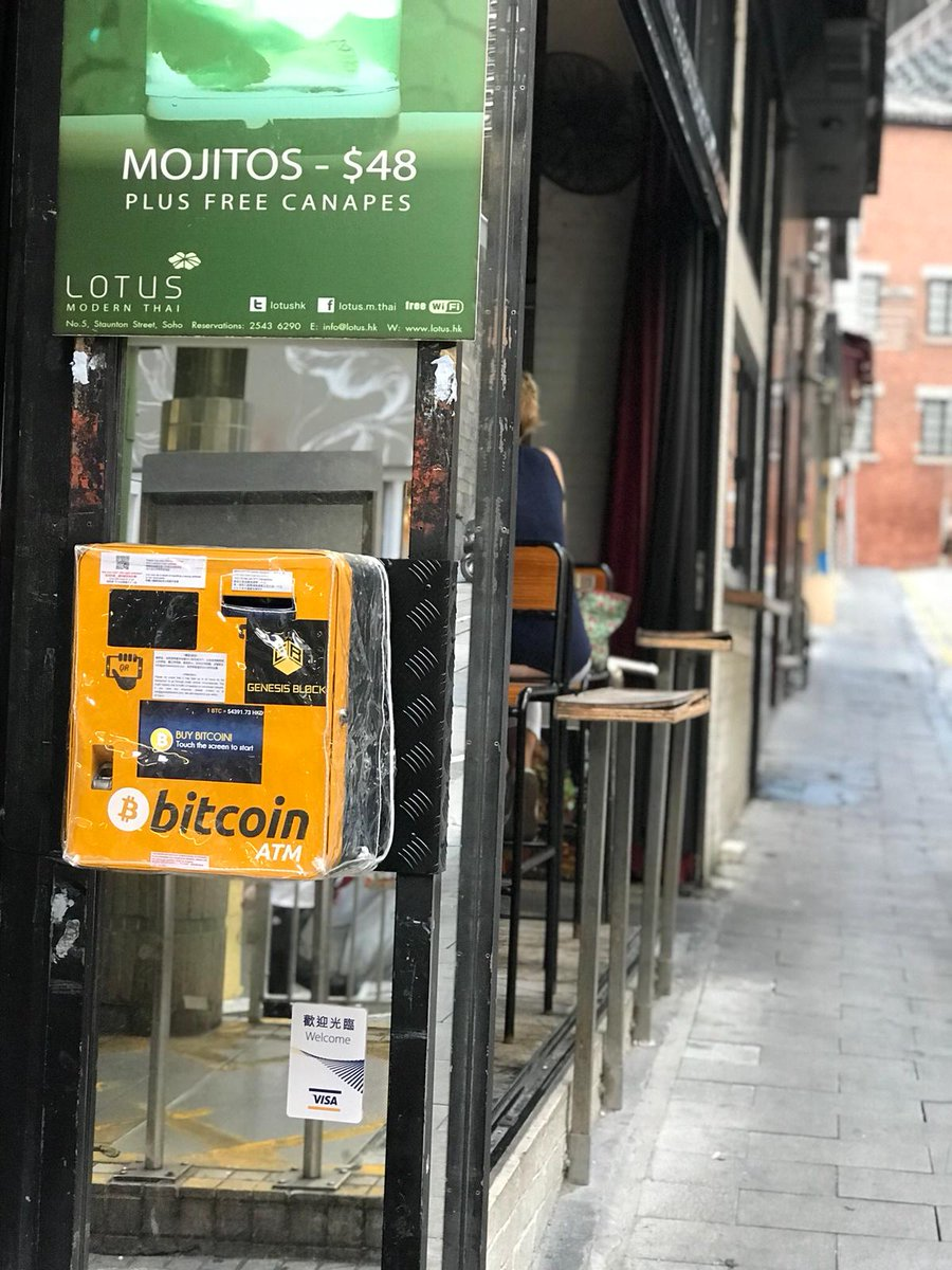more and more #cryptoATM in Hong Kong! 👏  #crypto #cryptocurrency #UnitedBitcoin #UBTC