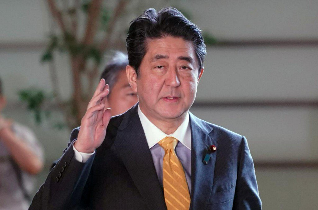 Japan's Abe likely to win party vote but faces Trump trade challenge https://t.co/u756BESxzD https://t.co/zGG2DhTHNt