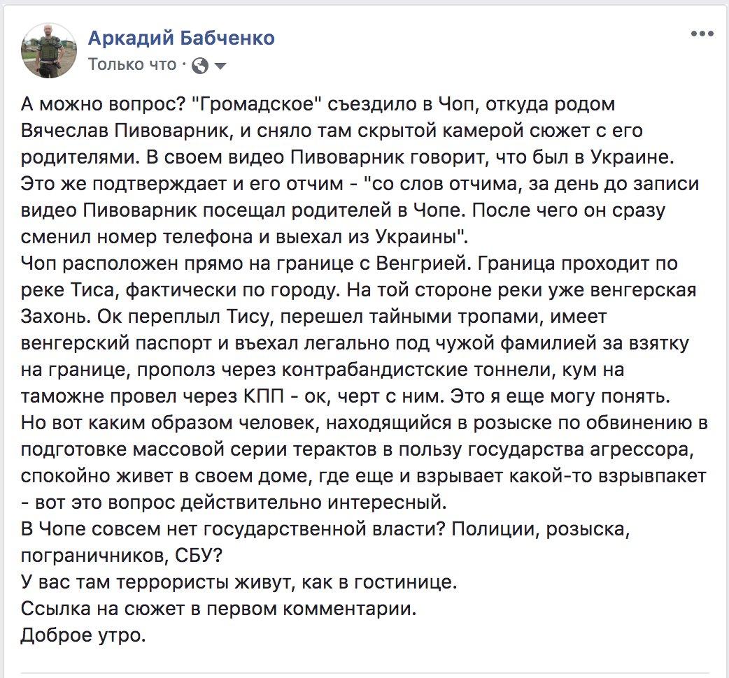 Упродовж минулої доби терористи 24 рази відкривали вогонь по позиціях ЗСУ, поранено одного українського воїна, - прес-центр ОС - Цензор.НЕТ 3329