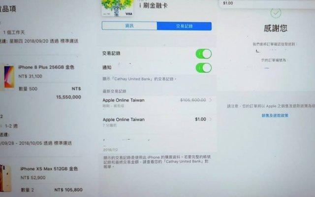 >@EstadaoLink Hacker aproveita falha da Apple e compra 502 iPhones por cerca de US$ 0,03 https://t.co/9q39s7lgk1