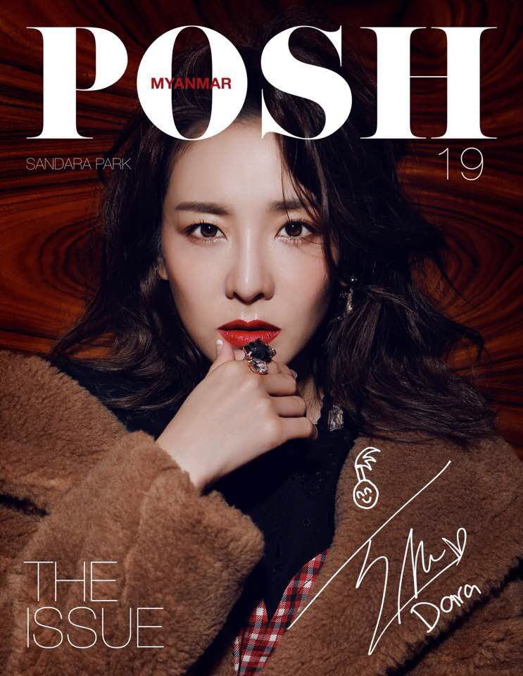 #POSH Magazine for #Myanmar october issue 2018 😘 Hope you guys will like it!!! 💕