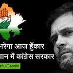 #AapnoRahulGandhi Twitter Photo