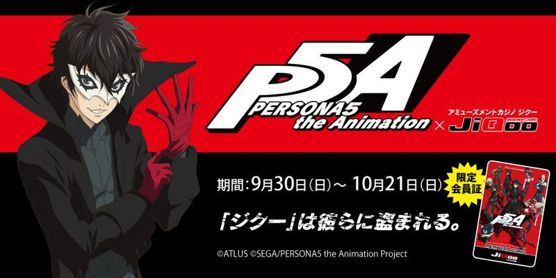 #P5a Latest News Trends Updates Images - magazine_pash