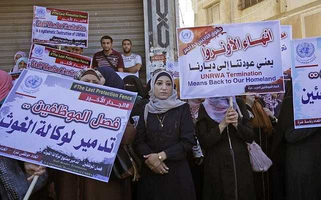 13,000 #UNRWA Employees Protest Reduction of Services in #Gaza Strip https://t.co/liVIp2VodE