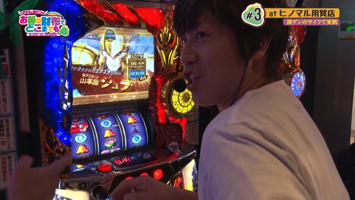 Media Tweets by まりもと諸ゲンのお前の財布でどこまでも~H1-GP 7th ...