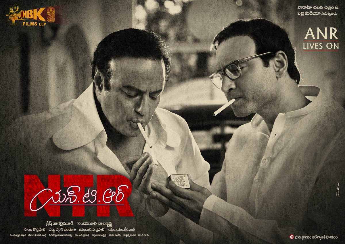 A Perfect tribute to ANR