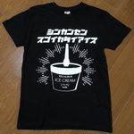 おもしろTシャツ製作しました!スポンサー募集中です!