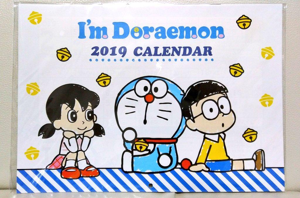 test ツイッターメディア - キャンドゥで見つけて、ドラえもんの2019年の卓上カレンダー 壁掛けカレンダー買ってきたよ?? 奥さん、喜んでくれるかなぁ??? #ドラえもん #カレンダー #キャンドゥ #CAN DO https://t.co/FhTvA16Bim