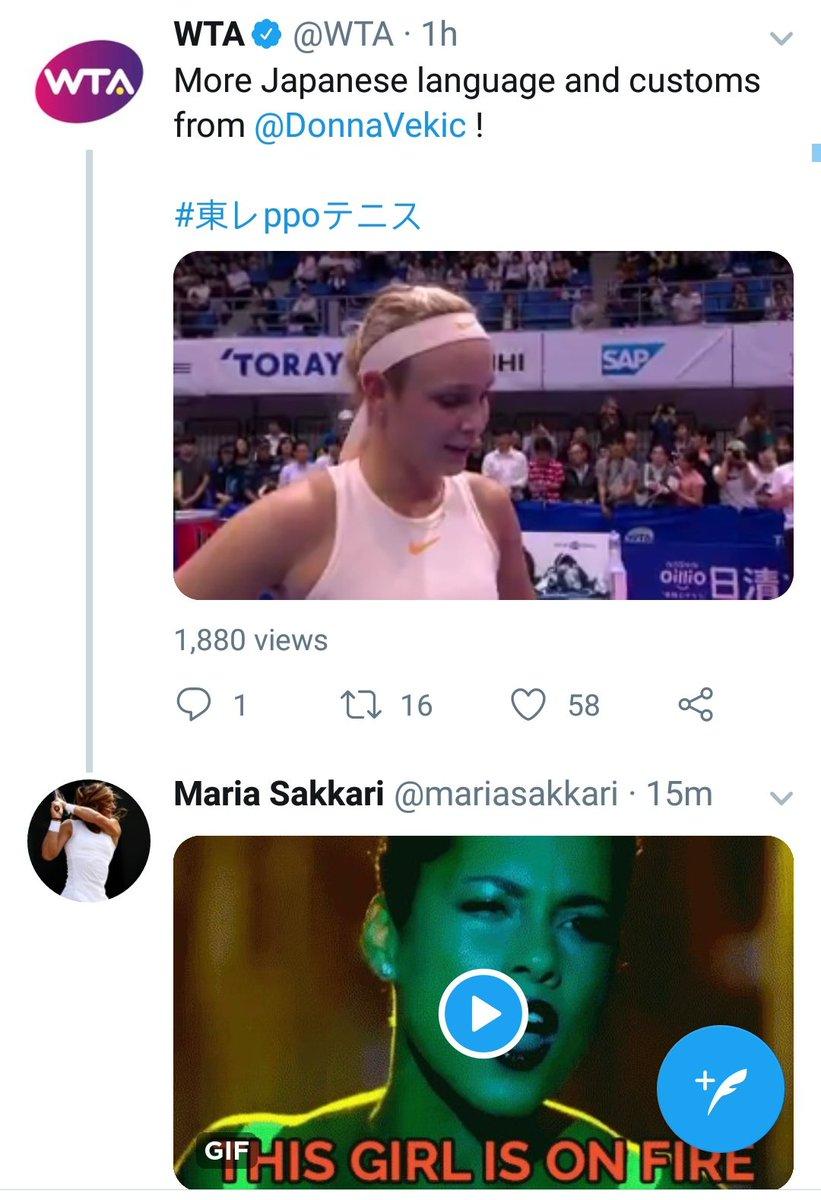 WTA 2018 - Page 29 DniLOZZWwAUvyuI