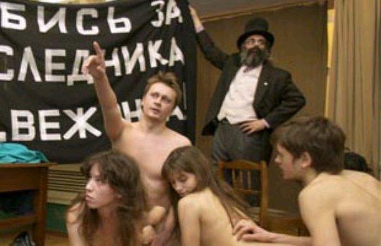 trahayut-erotika-s-tolokonnikovoy-foto
