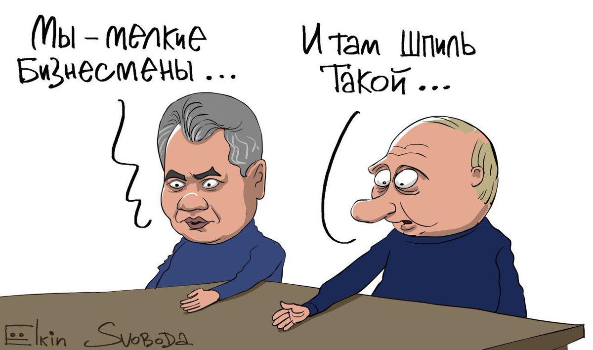 Россия планомерно идет к изоляции - Цензор.НЕТ 8397