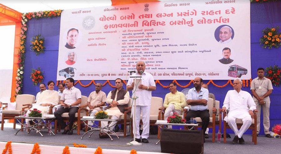 ગુજરાત એસ.ટી. નિગમ દ્વારા 50 વોલ્વો બસનું લોકાર્પણ, લગ્ન પ્રસંગે રાહત દરે ફાળવવામાં આવશે