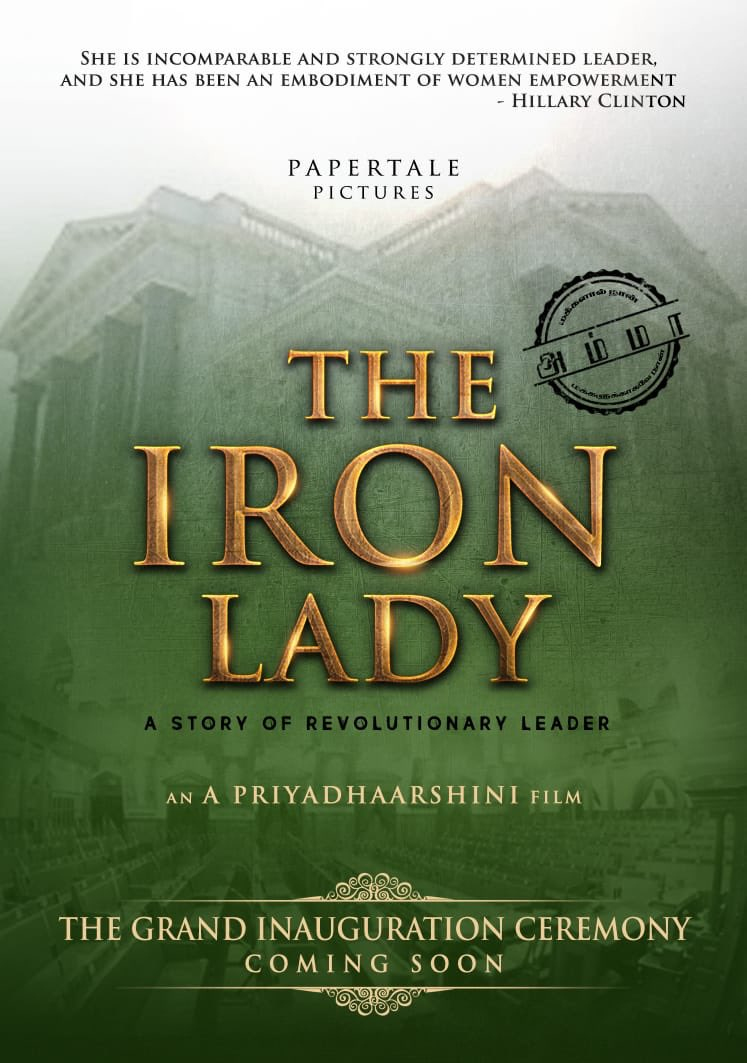 jayalalithaa-biopic-poster-first-look-the-iron-lady-released/