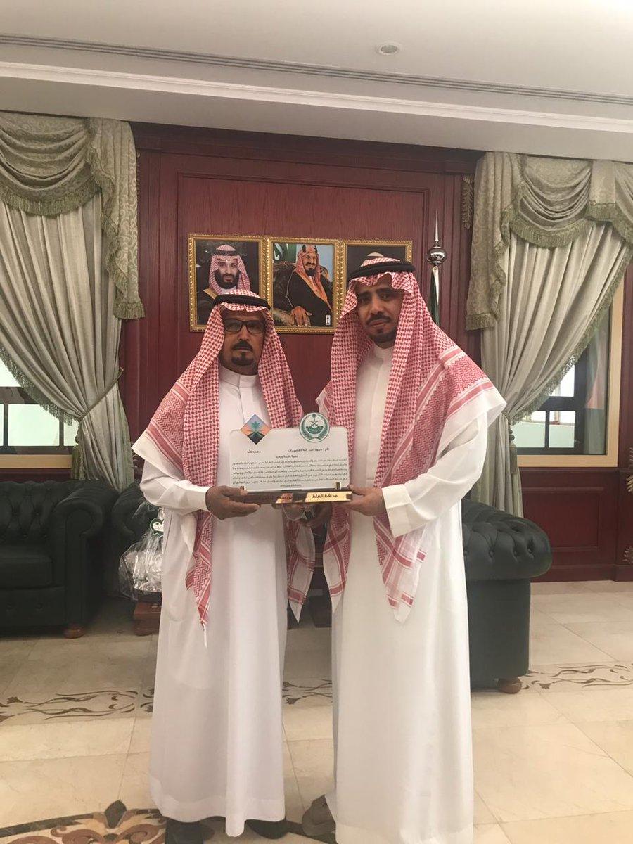 محافظ الغاط يكرم الشريف / حمود بن عبدالله العضيدان