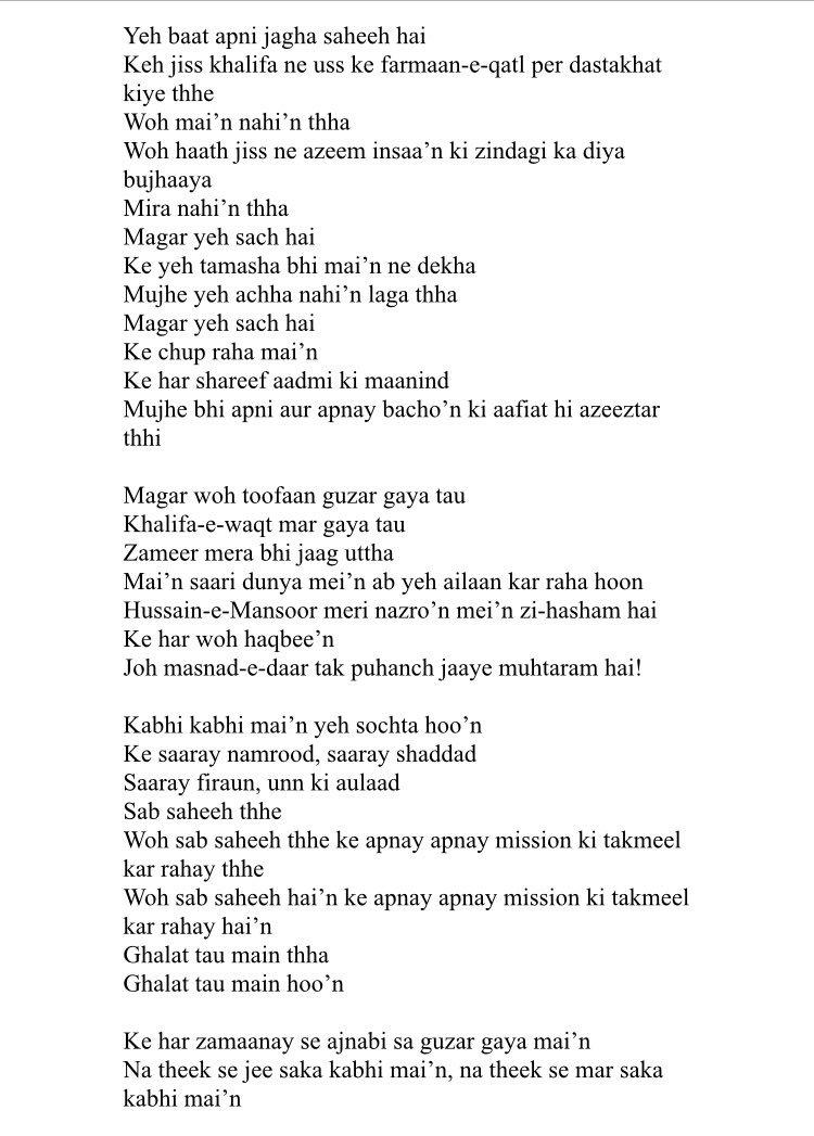Hasan Zaidi on Twitter: