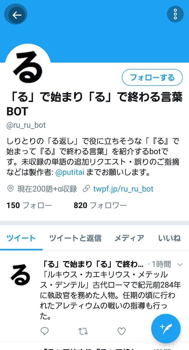 """ざ on Twitter: """"とんでもないbo..."""