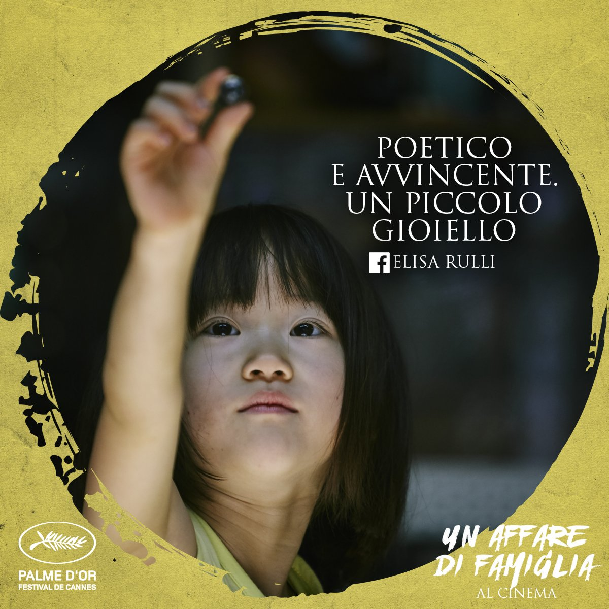 #UnAffareDiFamiglia continua ad emozionare il pubblico! Scoprite dove vedere il film di Kore-eda Hirokazu, vincitore della Palma d'oro a #Cannes18 🎬 ➡ http://bit.ly/2OzfmcW