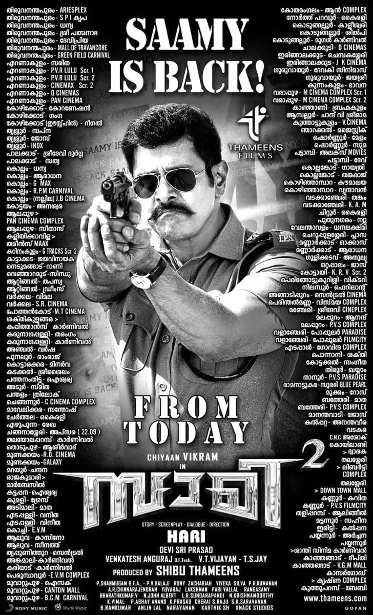 #Saamysquare Latest News Trends Updates Images - VRFridayMatinee