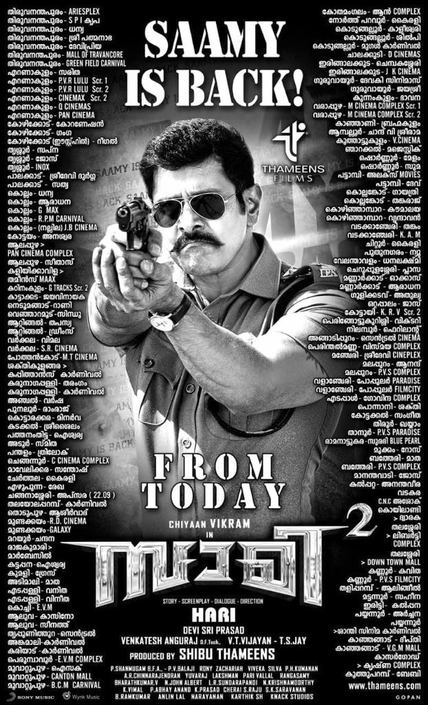 #Saamysquare Latest News Trends Updates Images - MalayalamReview