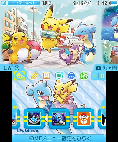 What Pokemon 3ds Theme Do You Use General Pokemon Forum