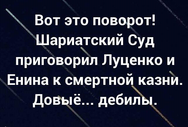 """Чиновники Одеської міськради упіймалися на отриманні 125 тис. грн """"відкату"""", - Нацполіція - Цензор.НЕТ 2295"""